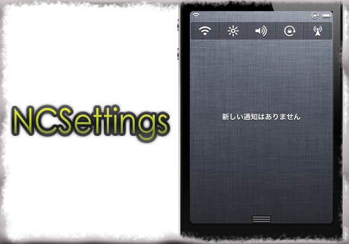 jbapp-ncsettings-01