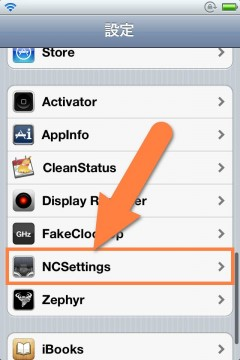 jbapp-ncsettings-12