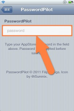 jbapp-passwordpilot-06