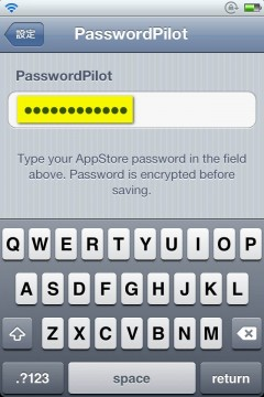 jbapp-passwordpilot-07