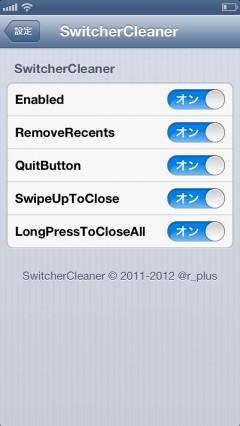 jbapp-switchercleaner-ios6-07