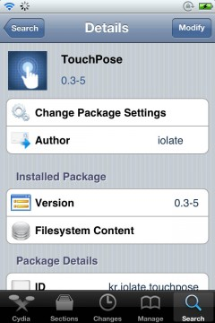 jbapp-touchpose-03