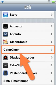 jbapp-colorclock-05