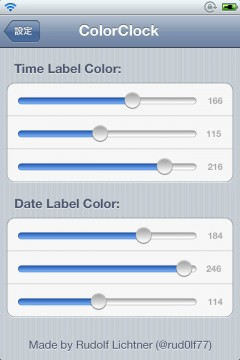 jbapp-colorclock-06