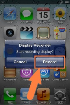 jbapp-displayrecorder-05