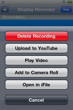 jbapp-displayrecorder-11