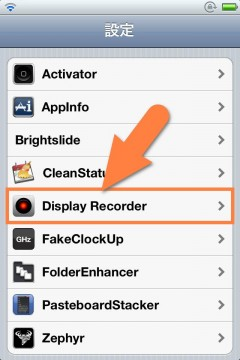 jbapp-displayrecorder-12
