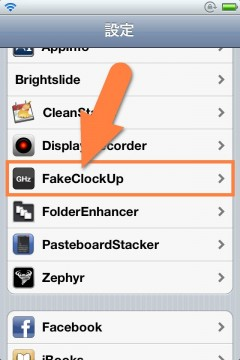 jbapp-fakeclockup-04