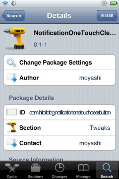 jbapp-notificationonetouchclearbutton-03