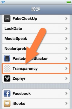 jbapp-transparency-09
