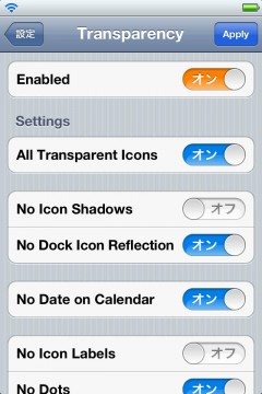 jbapp-transparency-10