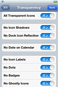 jbapp-transparency-12