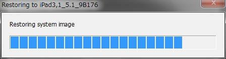 a5-downgrade-redsn0w0911b1-14