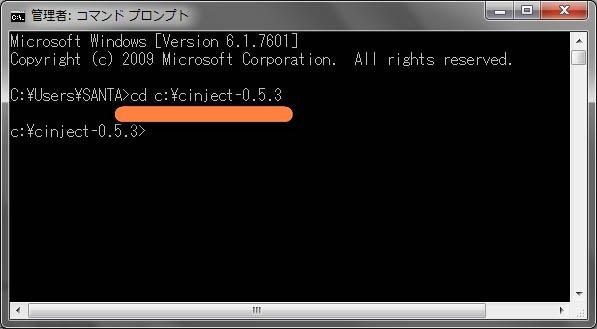 cinject-win-053-02