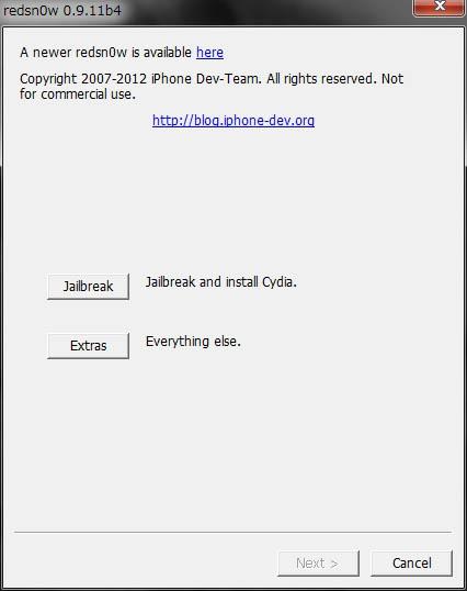 ios511-untethed-jailbreak04