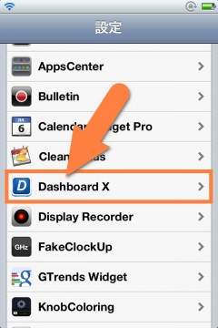 jbapp-dashboardx-14