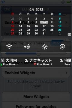 jbapp-dashboardx-17