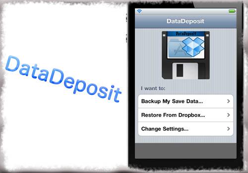 jbapp-datadeposit-01
