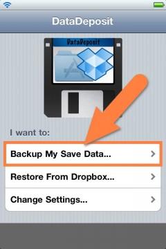 jbapp-datadeposit-09