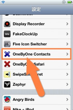 jbapp-onebyonecontacts-09