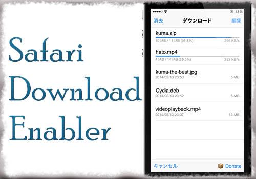 jbapp-safaridownloadenabler-v31-1-update-01