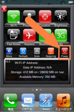 05-what-is-safemode-for-ios-jailbreak-05