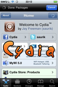 05-what-is-safemode-for-ios-jailbreak-09