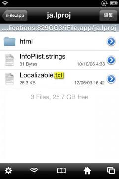 fix-ifile-170-1-10