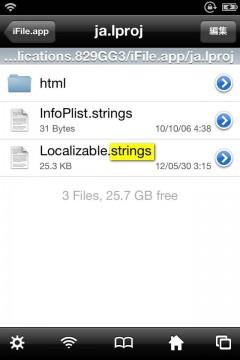 fix-ifile-170-1-12