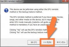 howto-511-redsn0w-0912b2-01