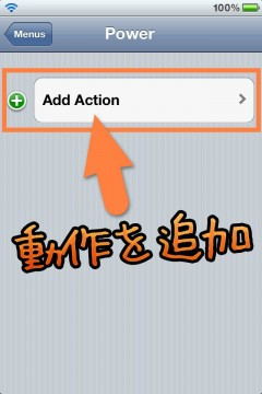 howto-activator-menus-13