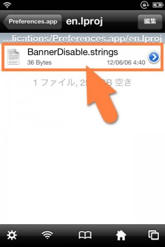 jbapp-bannerdisable-08