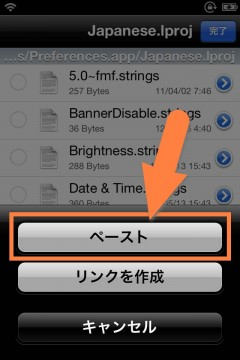jbapp-bannerdisable-10
