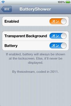 jbapp-batteryshower-08