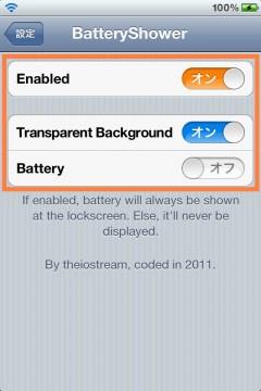 jbapp-batteryshower-09