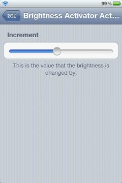 jbapp-brightnessaa-09