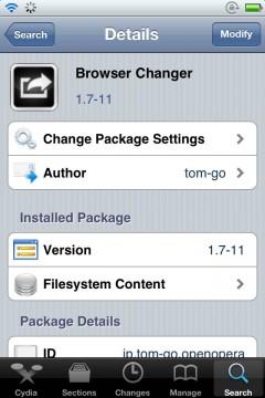 jbapp-browserchanger-03