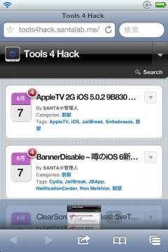 jbapp-browserchanger-05