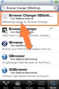 jbapp-browserchanger-09