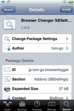 jbapp-browserchanger-10