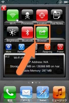 jbapp-browserchanger-11