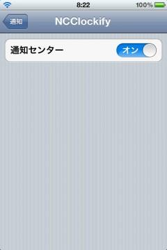 jbapp-clockify-22