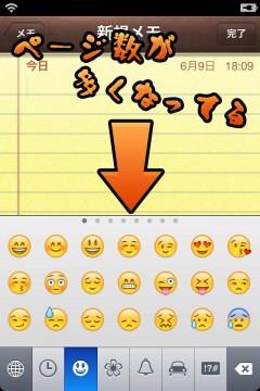 jbapp-emojipro-06
