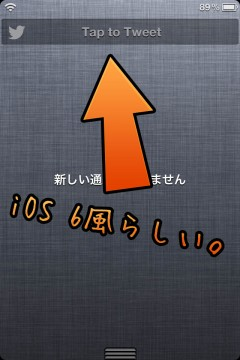 jbapp-ios6twitterwidgetfornc-06