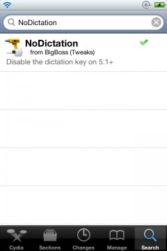 jbapp-nodictation-02
