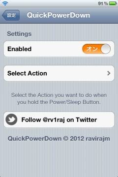 jbapp-quickpowerdown-07