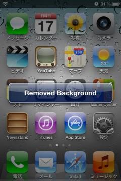 jbapp-removebg-05