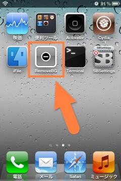 jbapp-removebg-08