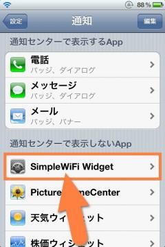jbapp-simplewififornc-04