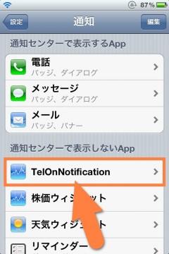 jbapp-telonnotification-03